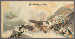 The Occupation of the Battery at Port Arthur (Ryojunko hodai nottori no zu)