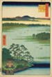 "Benten Shrine and Inokashira Pond (Inokashira no ike Benten no yashiro), from the series ""One Hundred Famous Views of Edo (Meisho Edo hyakkei)"""
