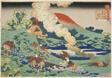 "Poem by Kakinomoto no Hitomaro, from the series ""One Hundred Poems Explained by the Nurse (Hyakunin isshu uba ga etoki)"""