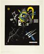 Small Worlds VII, plate seven from Kleine Welten