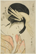Akashi of the Tamaya, from the series Seven Komachis of Yoshiwara (Seiro nana Komachi) (Tamaya uchi Akashi, Uraji, Shimano)