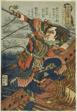 """Ruan Xiao'er (Ritchitaisai Genshoji), from the series """"One Hundred and Eight Heroes of the Popular Water Margin (Tsuzoku Suikoden goketsu hyakuhachinin no hitori)"""""""