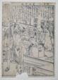Yorozuya Tokuzaemon