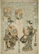 "The Actors Ichimura Kamezo I as Sengokuya Ihei and Sanogawa Ichimatsu I as his wife Omatsu in the play ""Kashiwa ga Toge Kichirei no Sumo,"" performed at Ichimura Theater in the eleventh month, 1755"