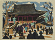 "Asakusa Kannon Hall (Asakusa Kannon-do), from the series ""Recollections of Tokyo (Tokyo kaiko zue)"""