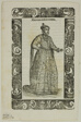 Leaf from Habiti antichi e moderni, plate 93 from Woodcuts from Books of the XVI Century