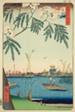 """Ayase River and Kanegafuchi (Ayasegawa Kanegafuchi), from the series """"One Hundred Famous Views of Edo (Meisho Edo hyakkei)"""""""