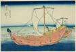 "Sea Lane Off Kazusa Province (Kazusa no kairo), from the series ""Thirty-six Views of Mount Fuji (Fugaku sanjurokkei)"""