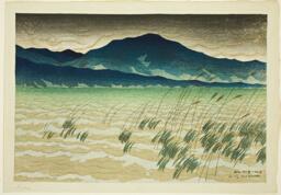 "Hira, from the series ""Eight Views of Omi (Omi hakkei)"""