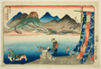 "Akasaka, Fujikawa, Okazaki, Chiryu, and Narumi, from the series ""Famous Places on the Fifty-three Stations of the Tokaido, Five Stations (Tokaido gojusan eki goshuku meisho)"""