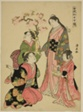 """A Noble Young Lady, from the series """"A Mirror of Feminine Manners (Onna fuzoku masu kagami)"""""""