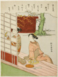 Poem by Sakanoue no Korenori, from an untitled series of Thirty-Six Immortal Poets