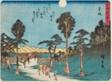 "Akasaka, from the series ""Fifty-three Stations of the Tokaido (Tokaido gojusan tsugi),"" also known as the Tokaido with Poem (Kyoka iri Tokaido)"