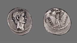Denarius (Coin) Portraying Mark Antony