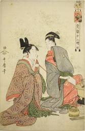 """Hour of the Tiger (Tora no koku), from the series """"Twelve Hours in Yoshiwara (Seiro juni toki tsuzuki)"""""""