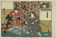 Actors as Fujisawa Shiro, Asari Yoichi, and Hangaku, from an untitled series of half-block images of kabuki scenes