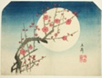 A Red Plum Branch against the Summer Moon