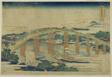 "Yahagi Bridge at Okazaki on the Tokaido (Tokaido Okazaki Yahagi no hashi), from the series ""Unusual Views of Famous Bridges in Various Provinces (Shokoku meikyo kiran)"""