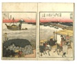 Panoramic Views along the Banks of Sumida River (Ehon Sumidagawa ryogan ichiran)