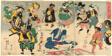 The Extraordinary Phenomenon of the Popular Otsu Picture (Tokini otsue kidai no maremono)