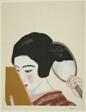 "Mirror, from the series ""Eight Women of Modern Times (Imayo fujin hattai no uchi)"""