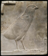 Relief Plaque Depicting a Chick