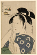 "The Asahiya Widow, from the series ""Renowned Beauties Likened to the Six Immortal Poets"" (""Komei bijin rokkasen"")"