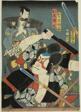 "The actors Nakamura Fukusuke I as Matsugae Matonosuke and Ichikawa Komazo VII as Nikki Danjo in the play ""Konoshita Kage Masago no Datezome,"" performed at the Ichimura Theater in the ninth month, 1855"