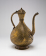 """Ewer with Engraved Fish Scale Pattern, Inscribed in Persian with the name """"Khairullah"""""""