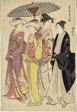 """A Lady with Three Servants, from the series """"A Brocade of Eastern Manners (Fuzoku Azuma no nishiki)"""""""