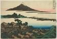 """Dawn at Isawa in Kai Province (Koshu Isawa no akatsuki), from the series """"Thirty-six Views of Mount Fuji (Fugaku sanjurokkei)"""""""