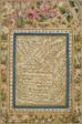 Page of Shikasta Nasta'liq Calligraphy with Floral Margins
