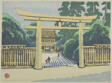 """Meiji Shrine, from the series """"Recollections of Tokyo (Tokyo kaiko zue)"""""""