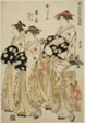 "The Courtesan Hanaogi of the Ogiya with Her Attendants Yoshino and Tatsuta, from the series ""Models for Fashion: New Designs as Fresh as Young Leaves (Hinagata wakana no hatsu moyo)"""