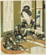 "A Woman with a Poem Card, from the series ""A Set of Seven for the Katsushika Club"""