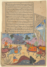 Arjuna Slays Karna, page from a copy of the Razmnama