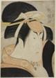Nakayama Tomisaburo