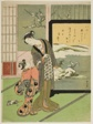 Courtesan and Her Child Attendant Playing with a Cat