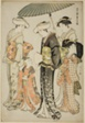 """A Girl and Four Servants, from the series """"A Brocade of Eastern Manners (Fuzoku Azuma no nishiki)"""""""