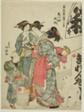 """Enjoying the Evening Cool in Hirokoji (Hirokoji no ryosho), from the series """"Eight Contemporary Views of Ryogoku (Tosei Ryogoku hakkei)"""""""