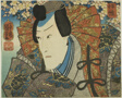 "Iyo Province: Ichikawa Danjuro VIII as Minamoto no Yoshitune, from the series ""Modern Scenes of the Provinces in Edo Brocades (Edo nishiki imayo kuni zukushi)"""