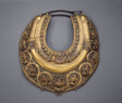 Necklace Inscribed with the Name of King Pratapamalladeva