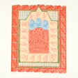 Baby Rug, from Screen Prints 1970