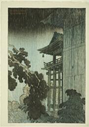 "Mii Temple (Miidera), from the series ""Eight Views of Omi (Omi hakkei) """