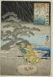 "Fujiwara no Okikaze, from the series ""One Hundred Poems by One Hundred Poets (Hyakunin isshu no uchi)"""