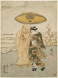 Daruma and a young woman in the rain