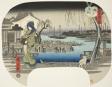 "Returning Sails at Sakai (Sakai no kihan), from the series ""Eight Views from the Treasury of Loyal Retainers (Chushingura hakkei)"""