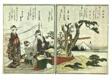 Kyoka Picture Book, Mountain upon Mountains (Ehon kyoka Yama mata yama)