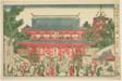 A Perspective View: The Two Deva Kings Gate of Kinryuzan Temple (Ukie: Kinryuzan niomon no zu)