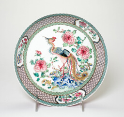 """Ruby-Back"" Dish with Phoenix"